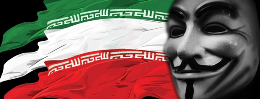 Iranian flag with mask banner