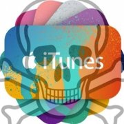 Skull and crossbones with Itunes logo overlay