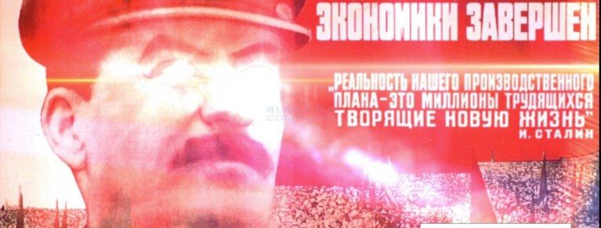 StalinLocker notification banner